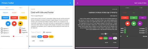 javascript flex layout angularjs angular material beta release new flex layout