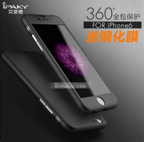 Protect 360 Iphone 6 6g 6s Slim Ipaky Casing iphone 5 5s se 6 6s plus ipaky 360 end 12 21 2018 3 15 pm