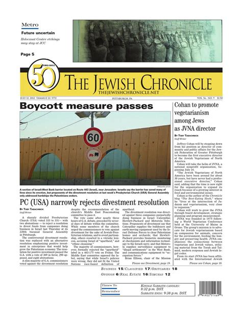 the panda chronicles book 8 the defense volume 8 the chronicle july 12 2012 by angela leibowicz issuu