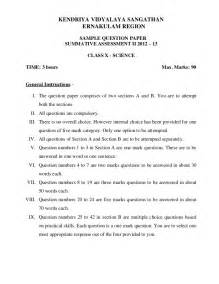 Even Scheme Essay by Cbse Sample Question Paper Sa Ii Science