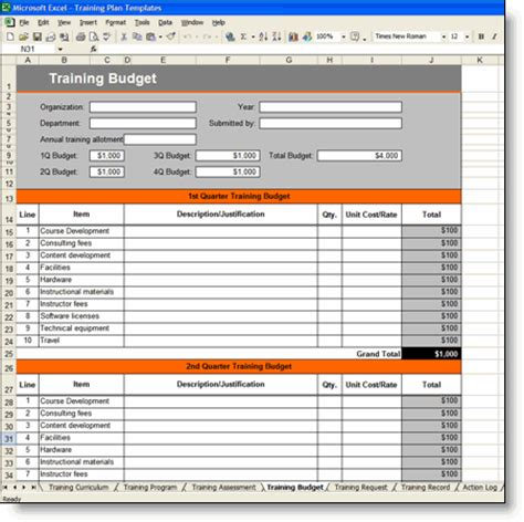 training plan templates instant download ms word 97