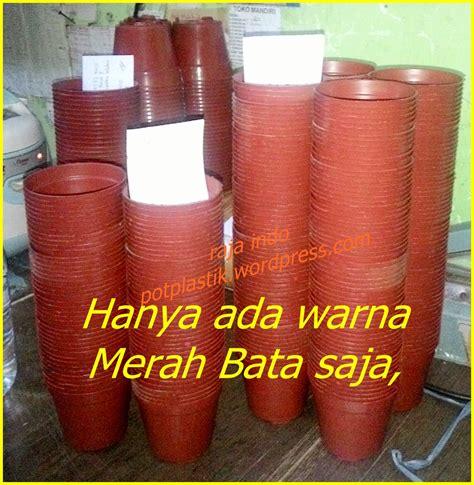 Pot Plastik Tanaman Hitam Ukuran 15 Cm jual pot bunga 8cm pot tanaman plastik harga grosir