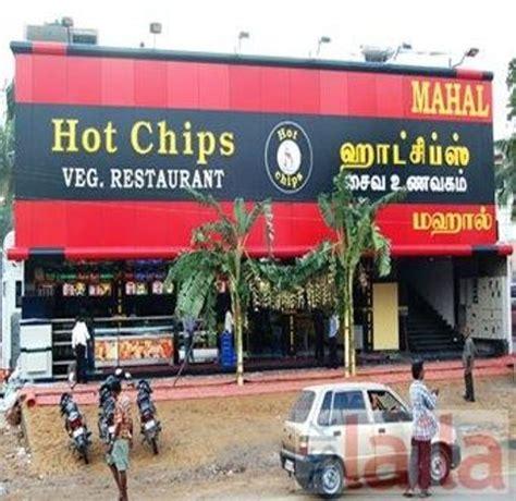 hot chips india hot chips chennai sarder patel rd restaurant reviews