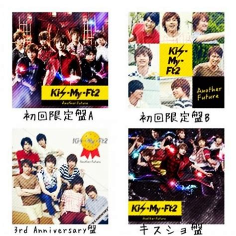another future kis my ft2 all about johnny s single kis my ft2 another future