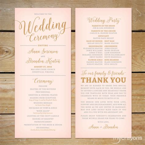 Wedding Program blush pink and gold wedding program printable printable