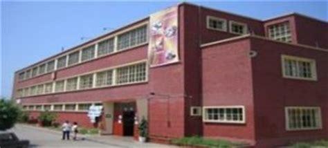 instituto de imagenes medicas alfonso ugarte alma mater