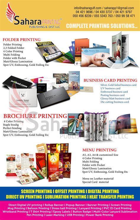 Business Card Design For Printing Press