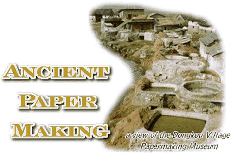 Ancient China Paper Process - ancient papermaking picture image by tag