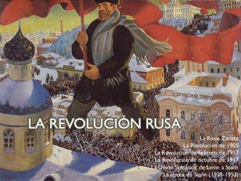 la revolucin rusa 8499926533 t7 la revoluci 243 n rusa