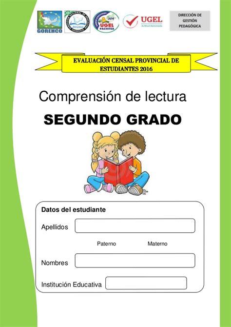 registro auxiliar 2do grado de primaria 2016 prueba ece comunicacion segundo grado de primaria