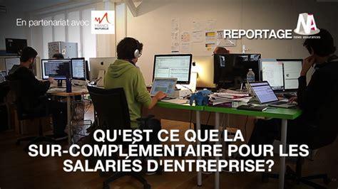 Qu Est Ce Que Le Plafond Epargne Retraite by Qu Est Ce Que La Sur Compl 233 Mentaire Pour Les Salari 233 S D
