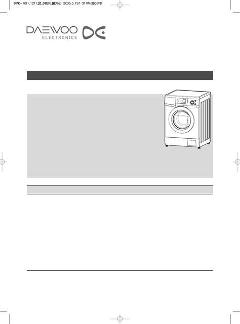 Daewoo Washer Dryer Dwd F1011 User Guide Manualsonline Com