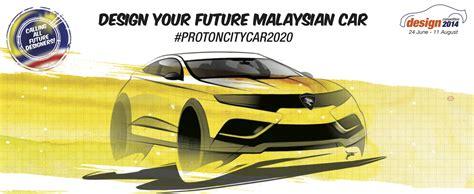 proton design competition result proton design competition 2014 our coverage so far