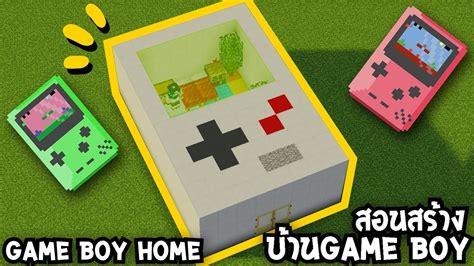 game boy keyboard tutorial สอนสร าง บ านgame boy game boy house minecraft