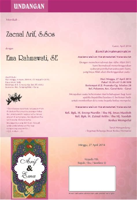 template undangan batik undangan batik ini adalah merupakan undangan batik yang
