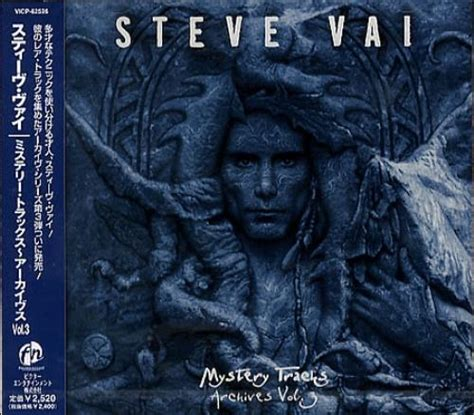 steve vai sofa steve vai mystery tracks archives vol 3 sealed