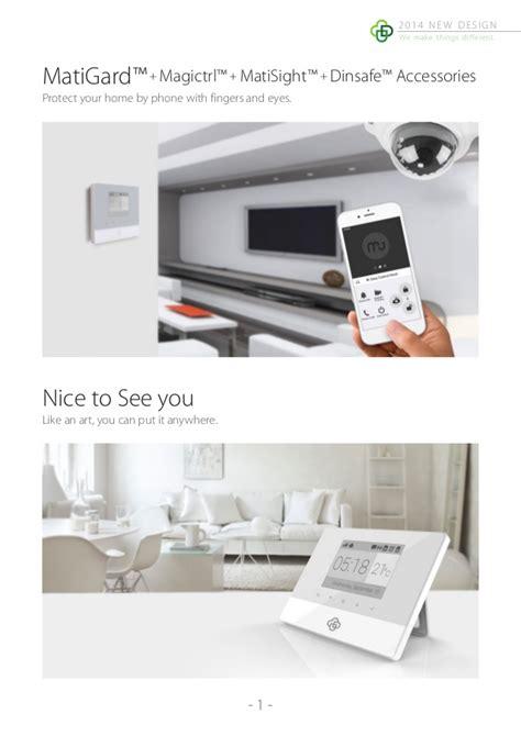 mati gard air home smart security system introduction