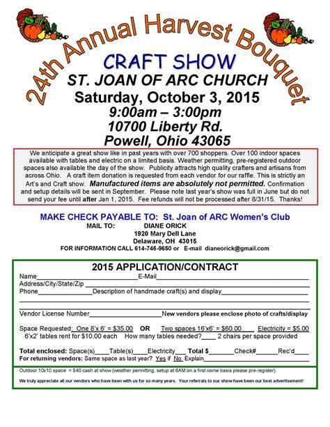 Craft Show Vendor App 2015 Pop Up Shop Pinterest Craft Craft Vendor Application Template