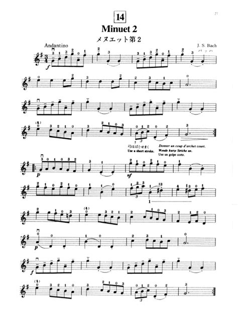 Minuet 2 Suzuki Suzuki Metodo De Violino Vol 1 2 3 4 5