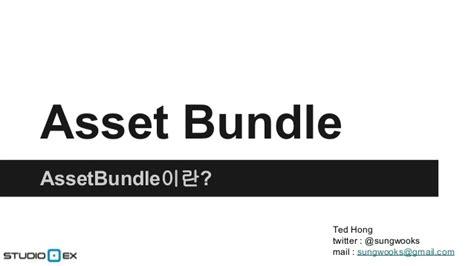 unity tutorial asset bundle unity3d asset bundle
