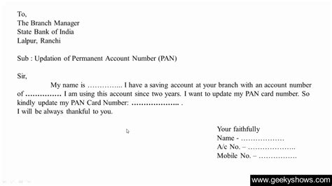 Pan Card Cancellation Letter Format How To Write Application For Pan Updation At Your Bank