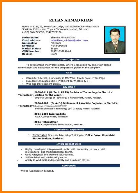 4 simple cv format in ms word sephora resume