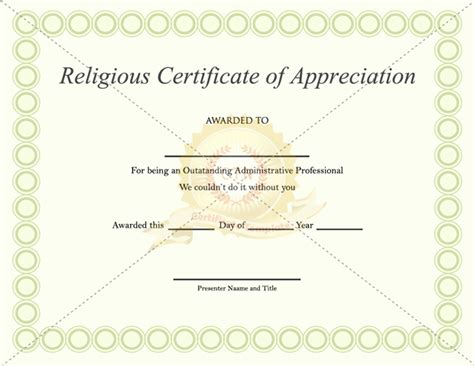 religious appreciation certificate template certificate