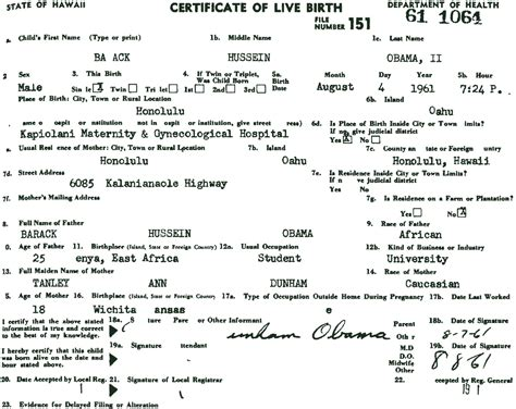 Record Of Live Birth Ontario Barack Obama Birth Certificate