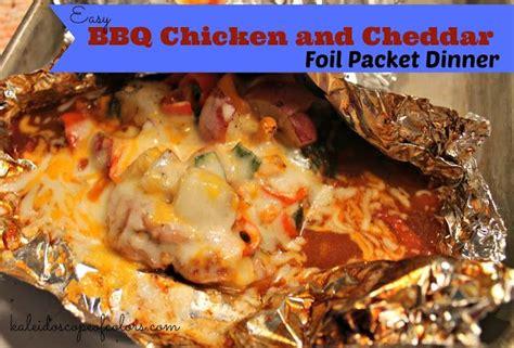 bbq chicken and cheddar foil packet dinner chicken