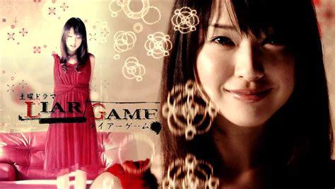 liar game actor japanese japanese drama mania
