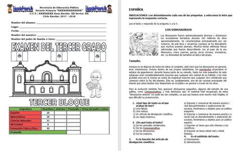 examen de tercer grado de primaria bloque 3 2016 examen del tercer grado del tercer bloque del ciclo