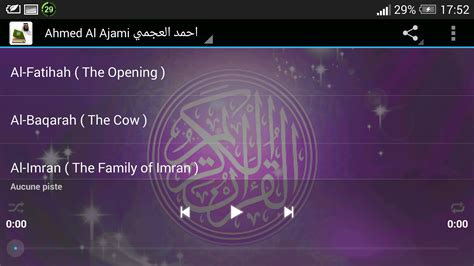 download quran mp3 al ajmi quran mp3 ahmed al ajmi android apps on google play