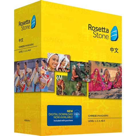 rosetta stone quick facts rosetta stone chinese level 1 5 download