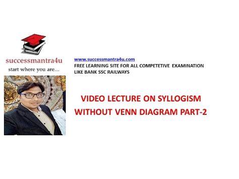how to solve syllogism with venn diagram syllogism tricks without venn diagram part 2