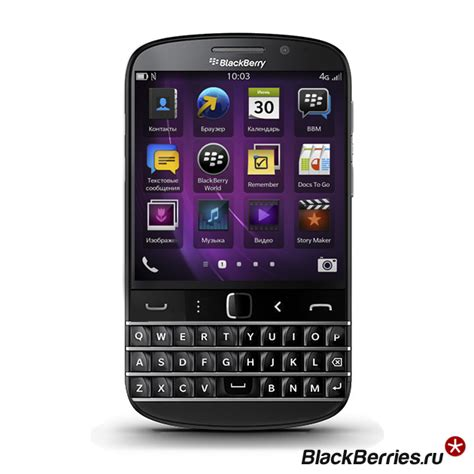 themes for blackberry q20 free blackberry 8130 downloads