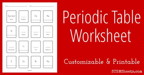 printable periodic table quiz periodic table worksheet customizable stem sheets