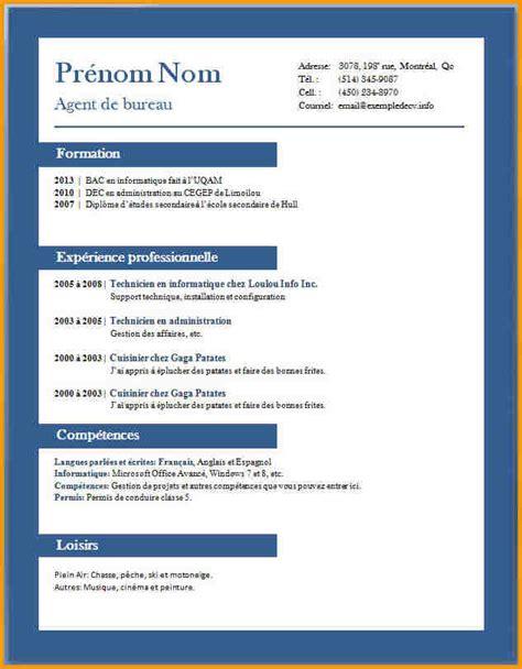 Modele De Lettre Administrative Word 5 Mod 232 Le Word Cv Lettre Administrative