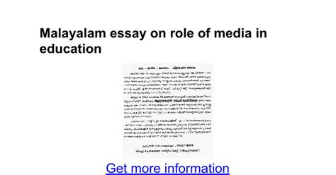 Essays On Of Media In Our by Of Media Essay Pte Essay Mass Media Air Pollution