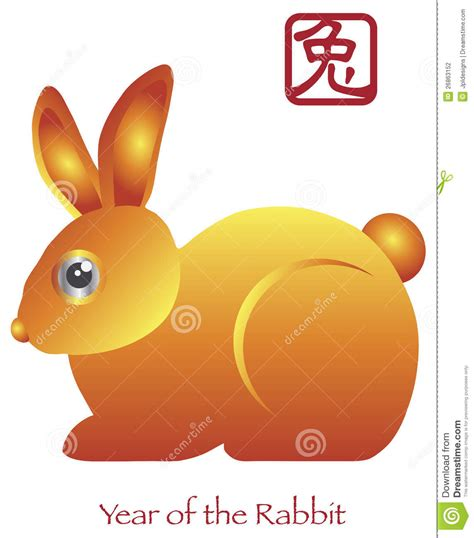 new year hare meaning new year of the rabbit zodiac stock vector