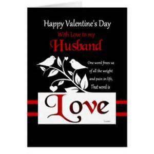 happy valentines day my husband greeting cards zazzle