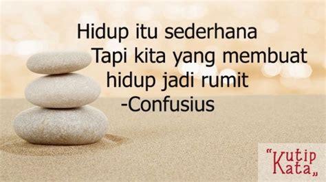 quotes kata kata bijak motivasi kehidupan penuh