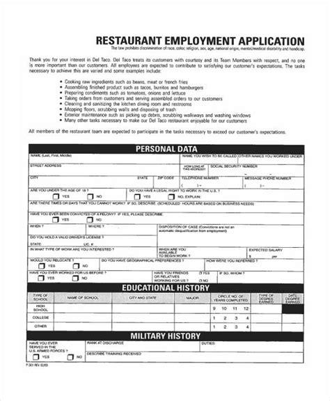 job application template printable restaurant job application job