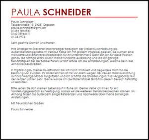 Bewerbung Als Aubendienstmitarbeiter Bewerbungsschreiben Muster Au 223 Endienstmitarbeiter Im
