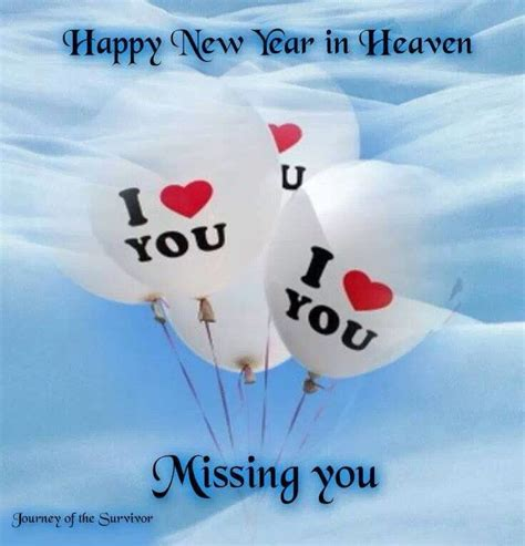 happy new year s brandon happy new year in heaven favorite quotes