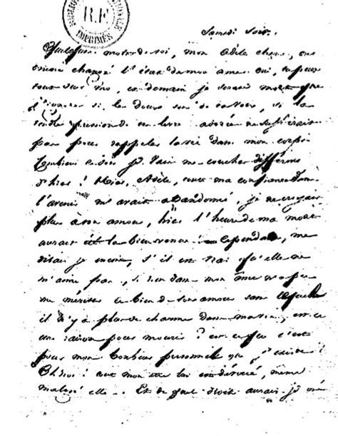 """Lettre de Victor Hugo à Adèle Foucher : """"Je l'aime, je"""