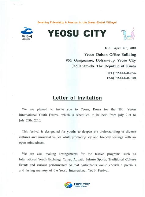 Invitation Letter Sle For Mayor The 10th Yeosu International Youth Festival April 2010
