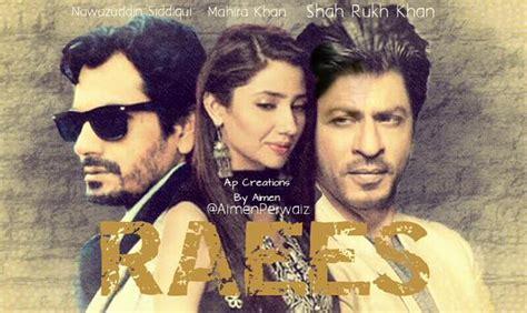 biography of raees film watch raees movie dhingana livetv pk actors celebrities