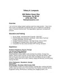 Barnes And Noble Job Description Examples Of Resume For Job Application Resume Format