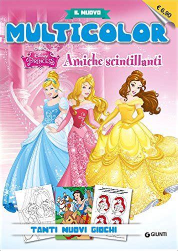 libro fever libro frozen fever il nuovo multicolor di walt disney
