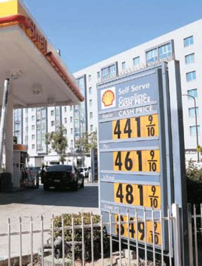 L A County Records La County Gasoline Price Records Largest Daily Increase Since 2012 The Korea Times
